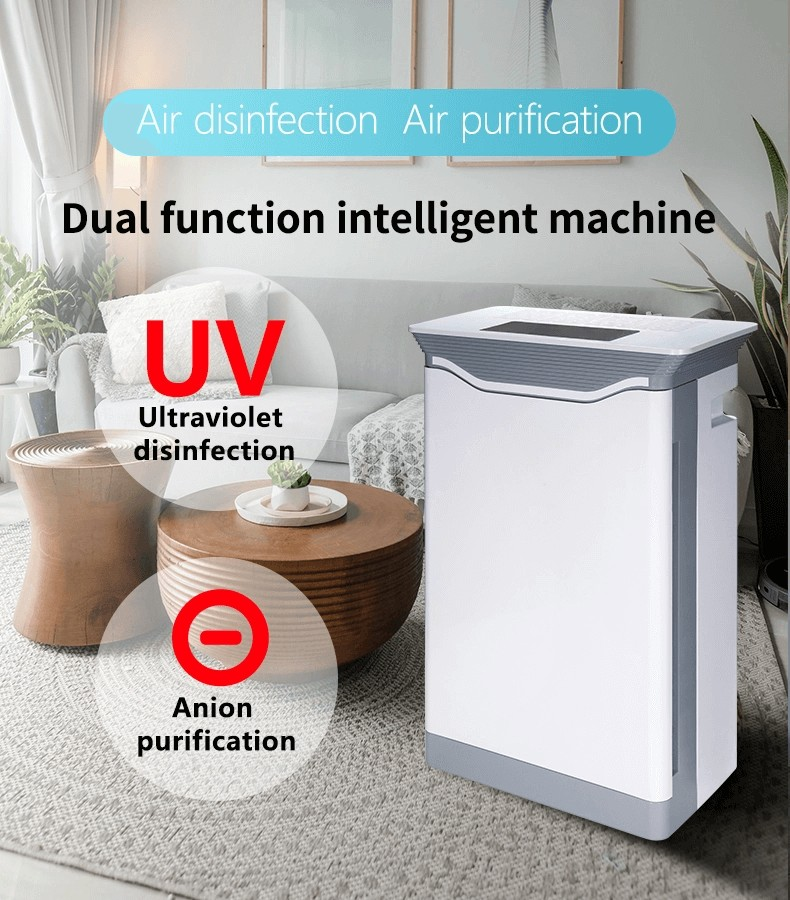 UVC Air purifier for commercial school hospital home office (6)